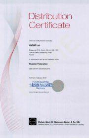 Сертификат официального представителя Elstein Россия